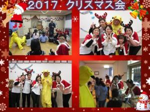 2017クリスマス会掲示物